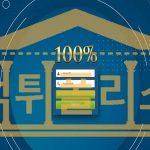 """토토 신규사이트 100% 신규 YH1507.COM 스포츠토토 먹튀폴리스<span class=""""rmp-archive-results-widget """"><i class="""" rmp-icon rmp-icon--ratings rmp-icon--star rmp-icon--full-highlight""""></i><i class="""" rmp-icon rmp-icon--ratings rmp-icon--star rmp-icon--full-highlight""""></i><i class="""" rmp-icon rmp-icon--ratings rmp-icon--star rmp-icon--full-highlight""""></i><i class="""" rmp-icon rmp-icon--ratings rmp-icon--star """"></i><i class="""" rmp-icon rmp-icon--ratings rmp-icon--star """"></i> <span>3.2 (41)</span></span>"""